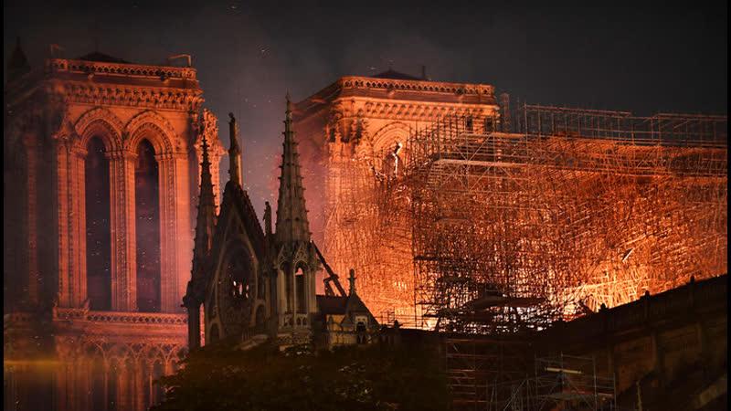 Франция заинтересована в российских специалистах восстанавливая собор Парижской Богоматери