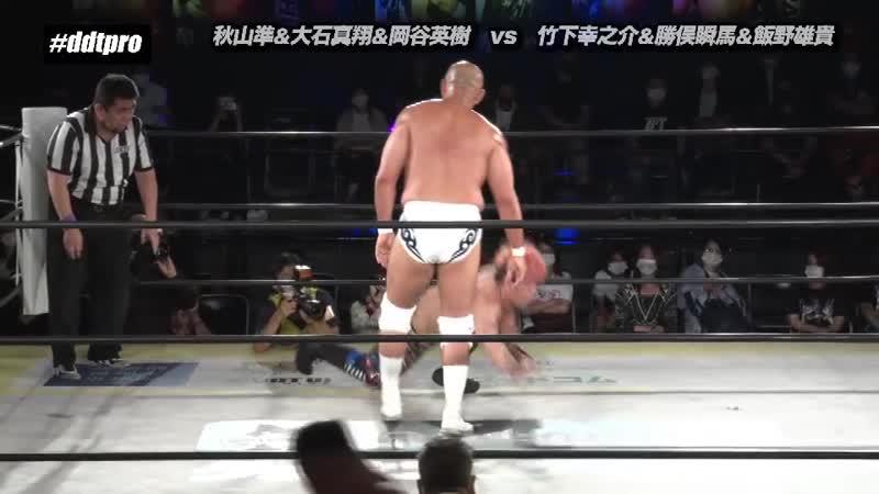 ALL OUT (Konosuke Takeshita, Shunma Katsumata Yuki Ino) vs. Hideki Okatani, Jun Akiyama Makoto Oishi