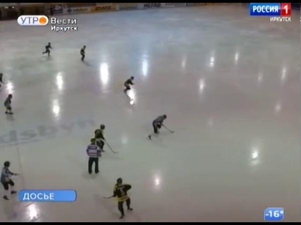 Чемпионат мира по ХСМ среди женщин стартует в Норвегии В российской сборной 12 хоккеисток иркутск