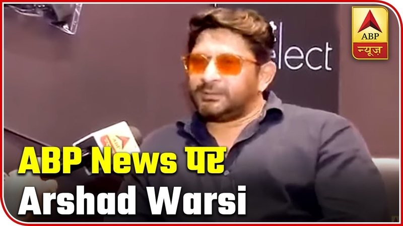 Arshad Warsi On His First Web Series Asur And His Biggest Weakness In Life | ABP News