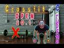 Crossfit Open 20 1 с гирями