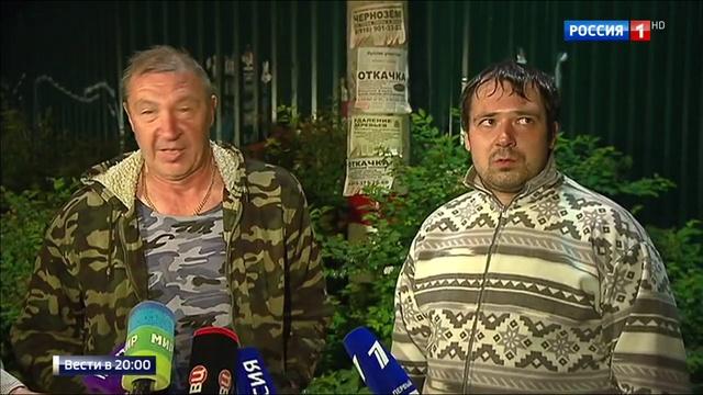 Вести в 20:00 • Кошмар в Кратове: Зенков стрелял и метал гранаты почти семь часов