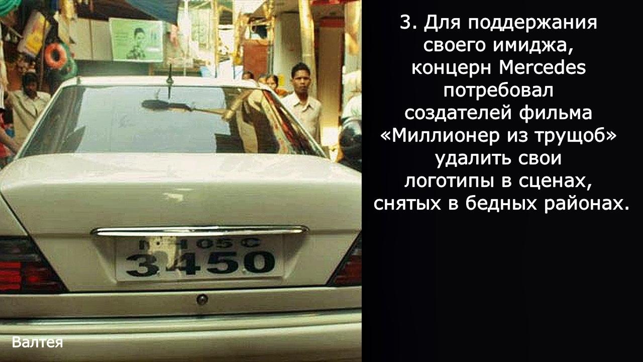 ТОП-11 интересных фактов о Мерседесе. / Интересные факты о автомобилях. ( фото, видео) XxsmBtZCcpw