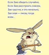 Гончаров Александр