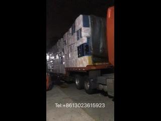 Вторая отправка из Китая в Москву