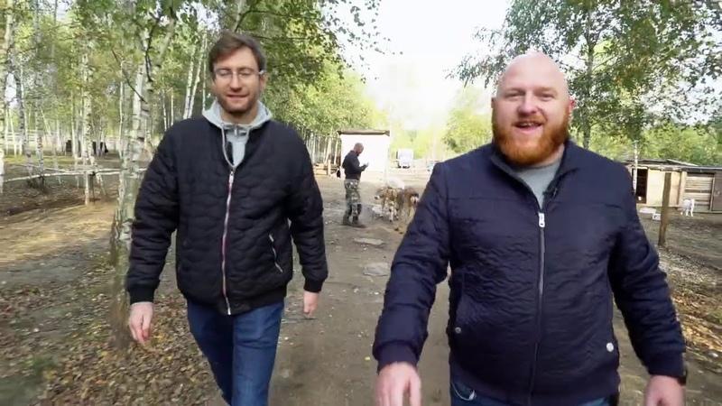 Рецепт увлекательных выходных в программе Атлас дорог Россия со вкусом Часть 1