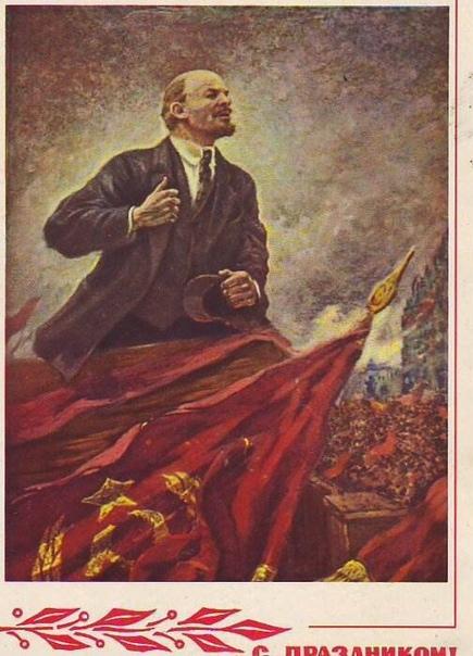 Советские поздравительные открытки к 7 ноября с Днем октябрьской революции Годовщина Великой Октябрьской социалистической революции была главным праздником, который отмечался в СССР. «От Москвы