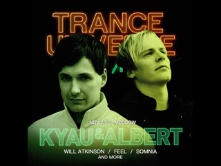 Kyau & albert видеоприглашение на trance universe neon