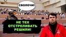 Депутаты играют в бога Смертная казнь бакланам и экологии региона