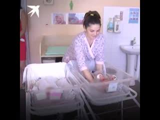 Родила детей с разницей в 2 месяца (480p).mp4