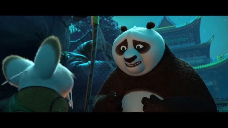 Если делать только то что умеешь никогда не сможешь превзойти самого себя Кунг фу Панда 3