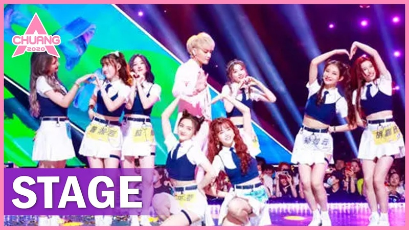 【STAGE】Mentor Tao performs summer sweet song Ice Cream with trainees 韬变心动男友唱跳《冰激凌》  创造营 CHUANG2020