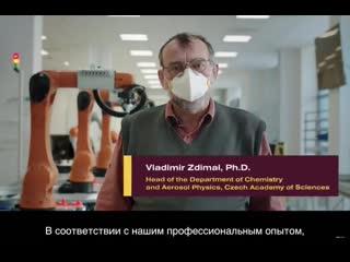 Я ЗАЩИЩАЮ ТЕБЯ, ТЫ ЗАЩИЩАЕШЬ МЕНЯ - Чехи делятся своим опытом борьбы с распространением ко