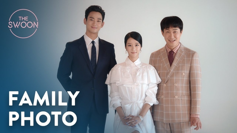 Kim Soo hyun Seo Yea ji Oh Jung se take a family photo It's Okay to Not Be Okay Ep 12 ENG SUB
