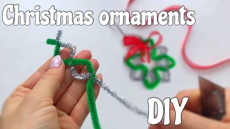 Минутная игрушка снежинка на елку Новогодний декор Алена Хорошилова