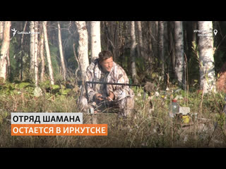 Отряд якутского шамана без него идет в Москву, чтобы изгнать Путина из Кремля | Сибирь.Реалии