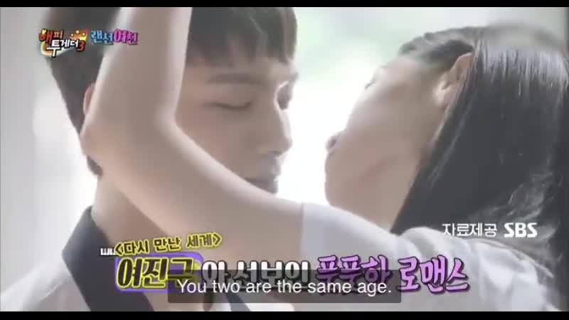 2019 | Чон Че Ён говорит о Ё Чжин Гу
