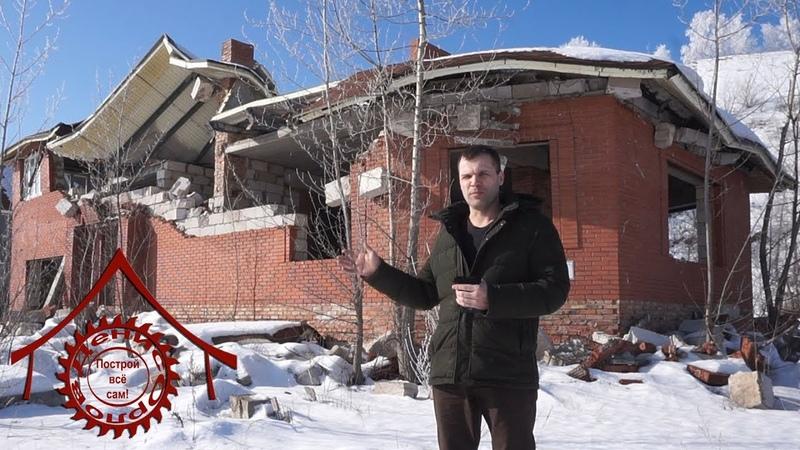 Ошибки при строительстве крыш и их последствия