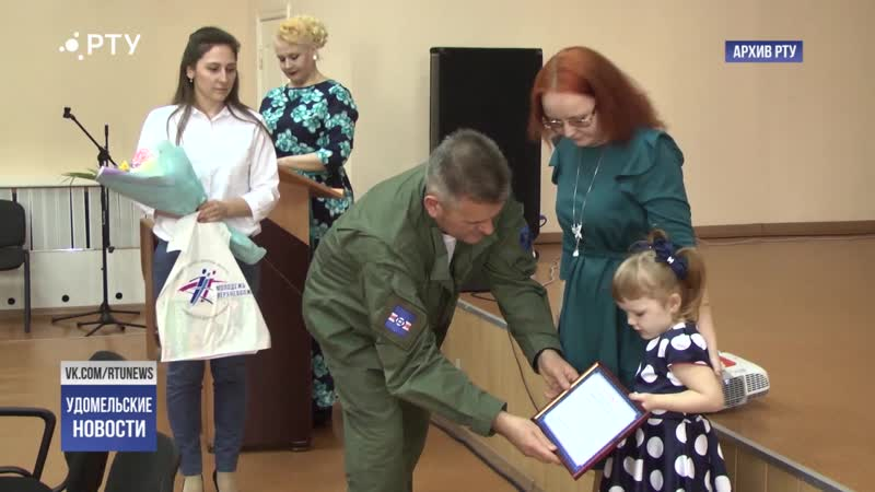Сертификаты молодым семьям
