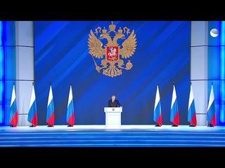 Путин предложил новые выплаты семьям с детьми