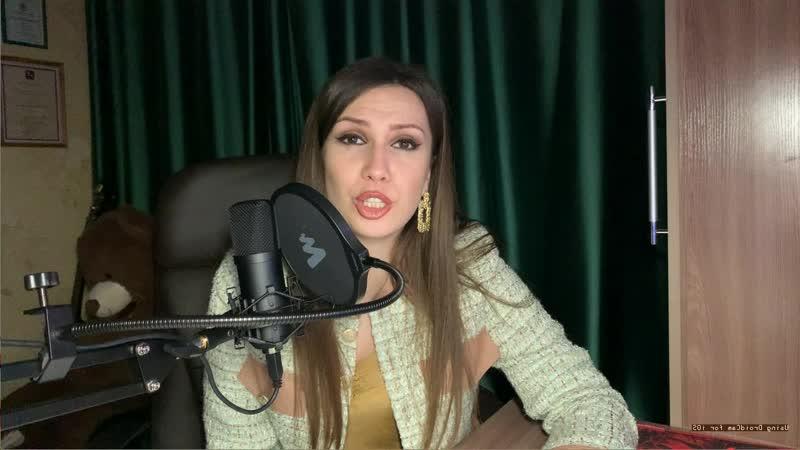 Видеообращение от Валентины Александровны Безух