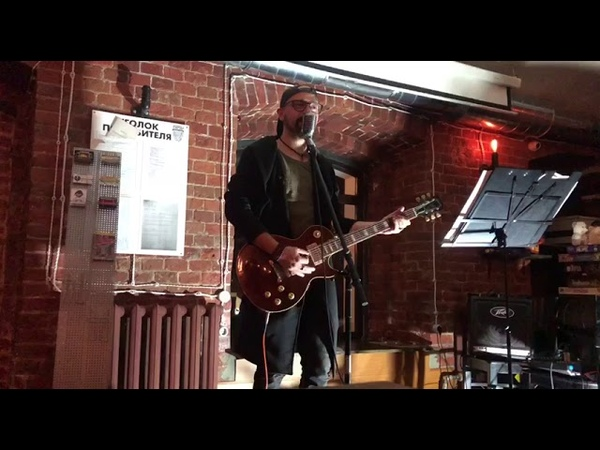 Tina Turner - Simply the best (cover by Pollyanskiy) live in bar Boroda