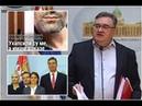 Skupština Vukadinović pravi lisac stegao obruč oko Vlade Srbije u vezi Krušika otkrivena istina