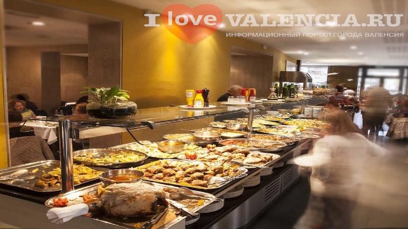 Шведский стол\буфет «Neco Mediterraneo» в Валенсии. 🍴 Ресторан в городе Валенсия.
