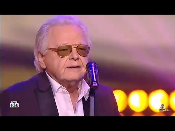 Юрий Антонов - Поверь в мечту. 2019