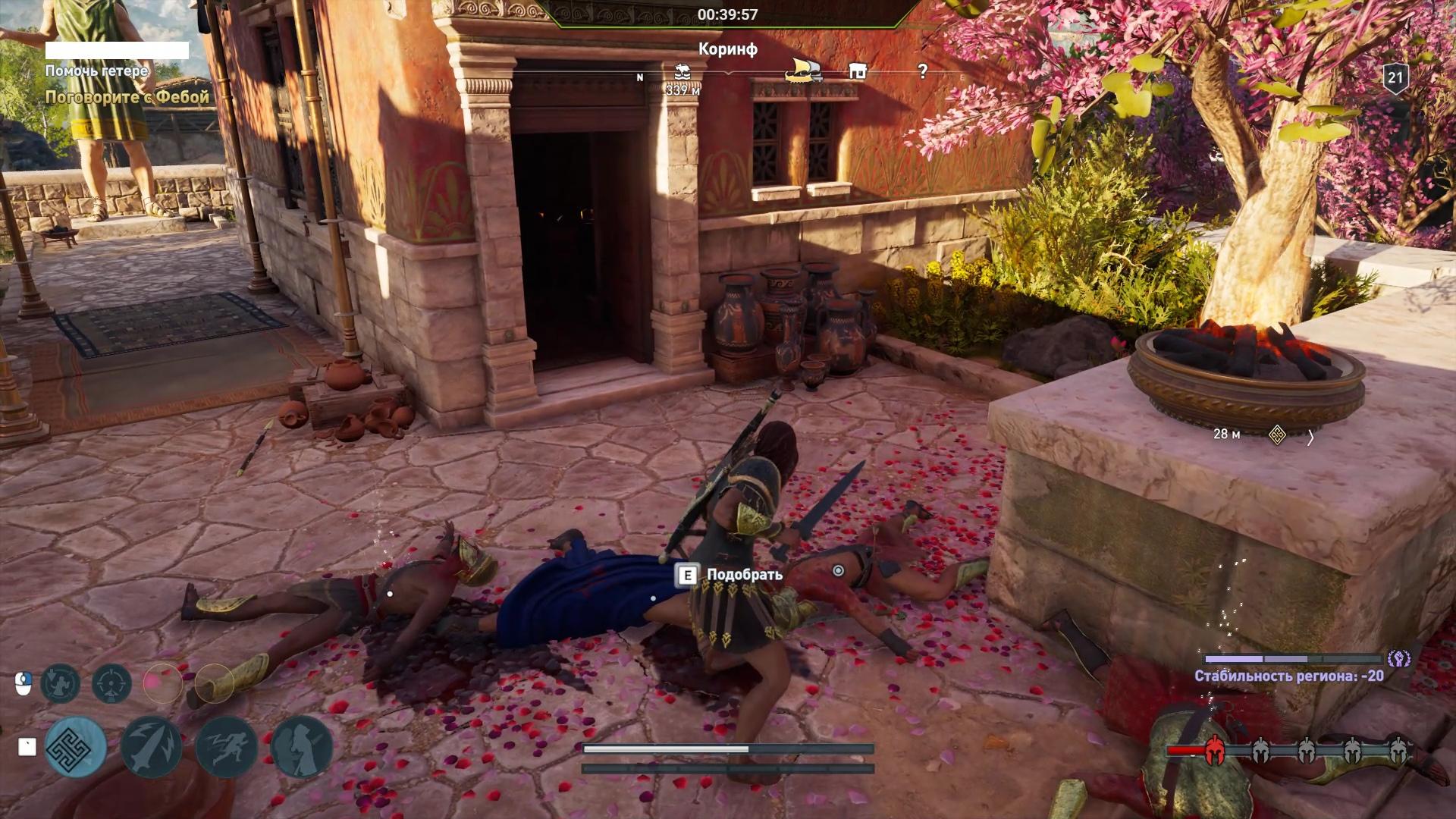 GFN.RU игры. Играем в Assassin's Creed Odyssey. Качество облачного гейминга