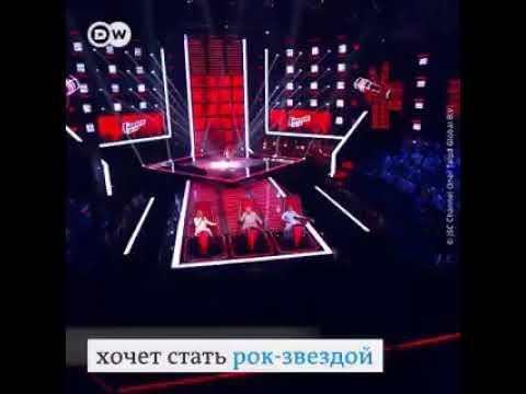 Девочка спела песню Летова на кастинге шоу Голос