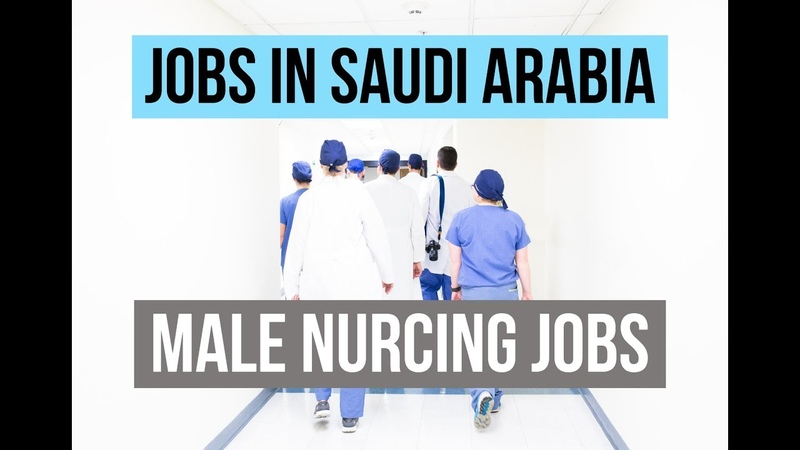 Jobs In Saudi Arabia | Male Nurse Jobs | KSA | Hyundia | 700 USD Salary » Freewka.com - Смотреть онлайн в хорощем качестве