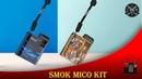 SMOK Mico Kit отличный маленький POD Vape31 Review
