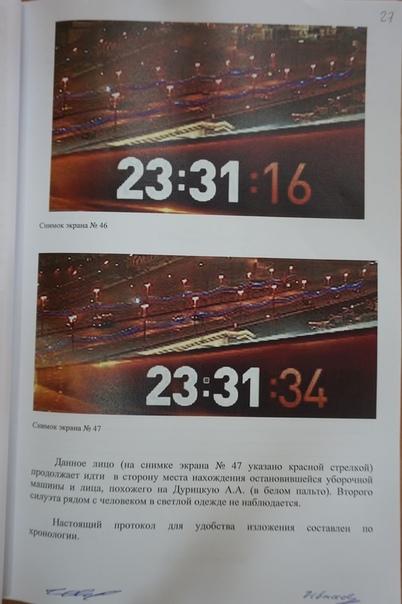 Борис Немцов MPHsWVt5MLA