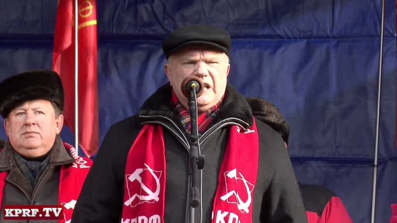 Выступление Г.А.Зюганова на митинге в день СА и ВМФ