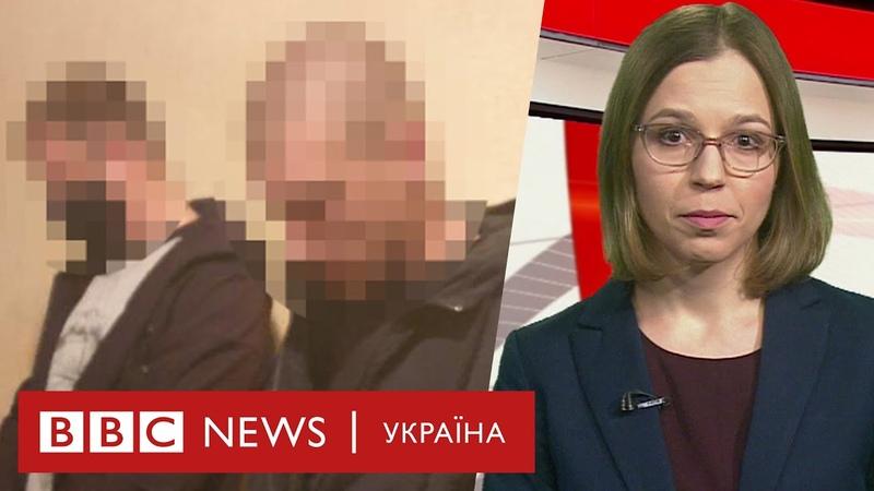 Кагарлик насилля поліції викликало скандал Випуск новин 26 05 2020