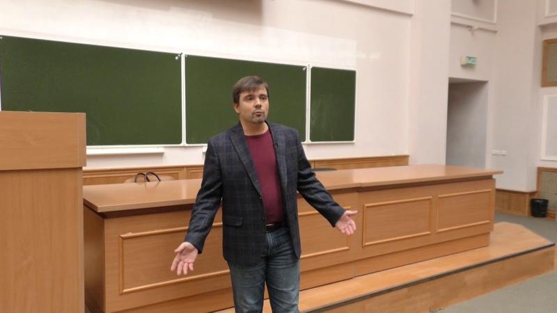 Вархотов Т А История науки Культурно исторические основания истории науки