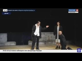 Театр «Сатирикон» на Ставрополье: что ждет зрителей