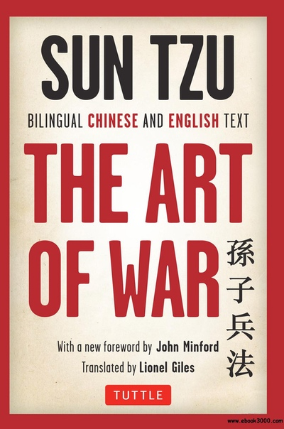 Sun Tzu's the Art of War Bilingual Edition Complete Chinese and English Text