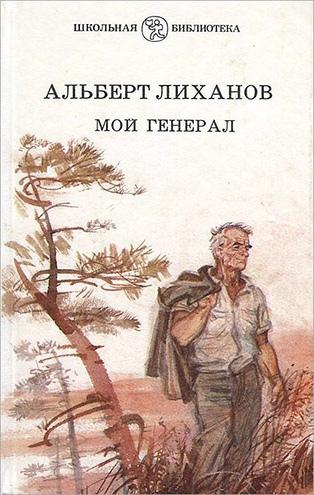 Книги к Дню защитника Отечества!, изображение №5