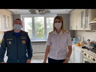 Как избежать пожара в доме Профилактика пожарной безопасности