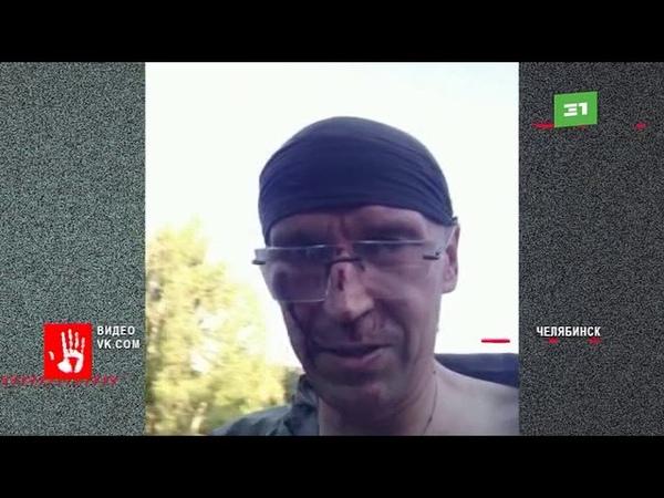 Глава Следственного комитета России потребовал разобраться со зверинцем Сергея Панасенко