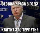 Личный фотоальбом Рената Юрьева