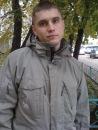 Фотоальбом Мишани Горячева