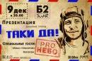 Личный фотоальбом Иринки Краснопольской
