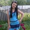 ТатьянаМихайленко