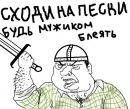 Личный фотоальбом Александра Терновских