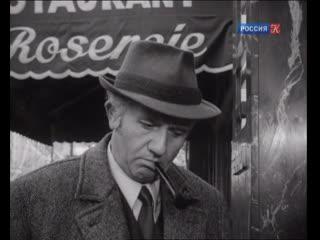 Расследования комиссара Мегрэ (серия 4, часть 1) (Les enquêtes du commissaire Maigret, 1968), режиссер Жан-Пьер Декур