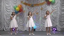 Соня, Юля и Алиса - Музыка нас связала (Ансамбль ''Надежда'')