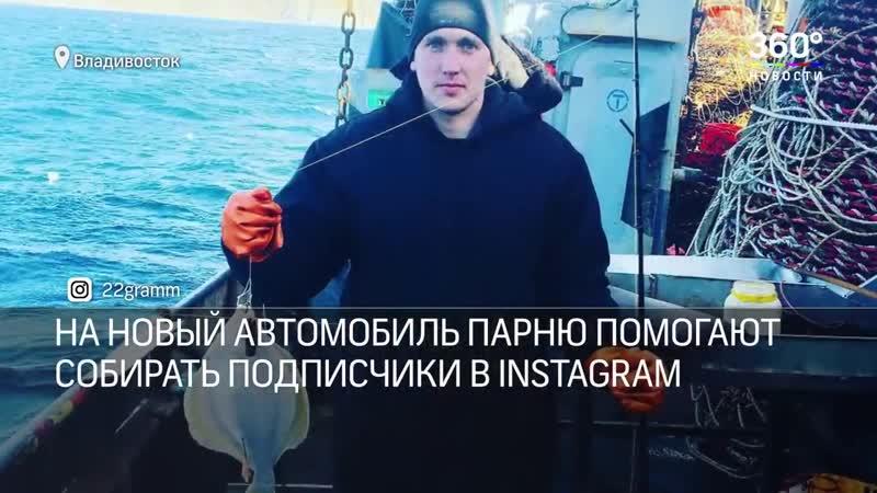 ♐Житель Владивостока на которого упала плита празднует второй день рождения♐